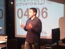 マルチエンタメライブ食堂YOKOHAMA Three S【横浜・関内・馬車道】-瀬部さん発表