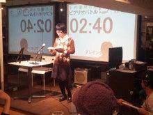 マルチエンタメライブ食堂YOKOHAMA Three S【横浜・関内・馬車道】-たかまつなな