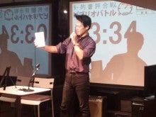 マルチエンタメライブ食堂YOKOHAMA Three S【横浜・関内・馬車道】-伊藤さん