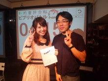 $マルチエンタメライブ食堂YOKOHAMA Three S【横浜・関内・馬車道】-くぼた&岩崎さん