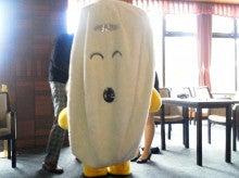 会津高原たかつえ|TAKATSUEスタッフブログ☆Takatsue's Back door-たかまるくん 試着①