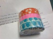 葵と一緒♪-TS3P0556.jpg