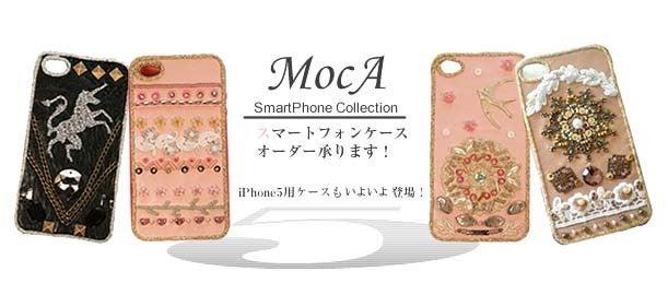 $【MocA】 handmade accessory-smartphone