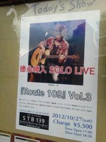 Route 109 vol.3 @六本木STB♪