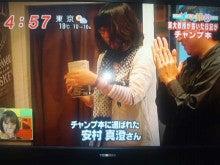マルチエンタメライブ食堂YOKOHAMA Three S【横浜・関内・馬車道】-安村さん(チャンプ)