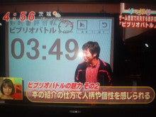 マルチエンタメライブ食堂YOKOHAMA Three S【横浜・関内・馬車道】-森田さん(TV)