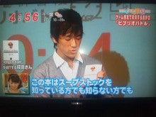 マルチエンタメライブ食堂YOKOHAMA Three S【横浜・関内・馬車道】-成田さん(TV)