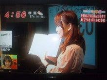 $マルチエンタメライブ食堂YOKOHAMA Three S【横浜・関内・馬車道】-岩崎さん(TV)