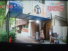 $マルチエンタメライブ食堂YOKOHAMA Three S【横浜・関内・馬車道】-入口