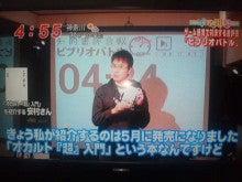 $マルチエンタメライブ食堂YOKOHAMA Three S【横浜・関内・馬車道】-安村さん(TV)