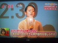 マルチエンタメライブ食堂YOKOHAMA Three S【横浜・関内・馬車道】-花岡さん(TV)