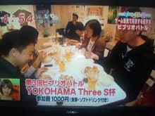 マルチエンタメライブ食堂YOKOHAMA Three S【横浜・関内・馬車道】-イベント紹介