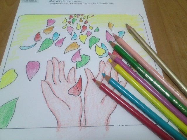 カラーセラピーとアートセラピーで「悲しみ」から抜け出す カウンセリング大阪・堺-KC3X1911.jpg