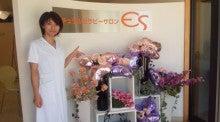 $エス三島店のブログ