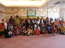 Liber International School
