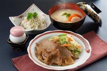 なんば・梅田にある料理教室 辻ウェルネスクッキングの「また食べたい◯◯」