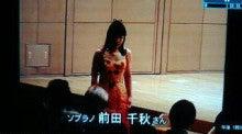 Pearl Voice  パール ヴォイス (女声合唱サークル・江戸川区)