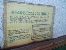 $東京ロック魂☆走るぜベィビィ!