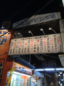 占い師 富士川碧砂オフィシャルブログ「Fortune Voice」Powered by Ameba-IMG_1803.jpg