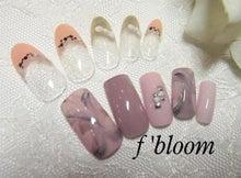 Bar de Nail f'bloom のスタッフブログ