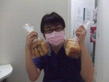 トミー@湘南美容外科オフィシャルブログ-パン差し入れ2