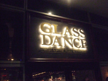 トミー@湘南美容外科オフィシャルブログ-GLASS DANCE1