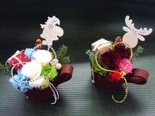 Tsunagu 花