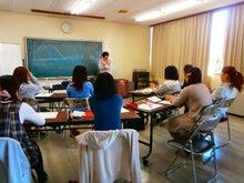 九州ろう学生懇談会