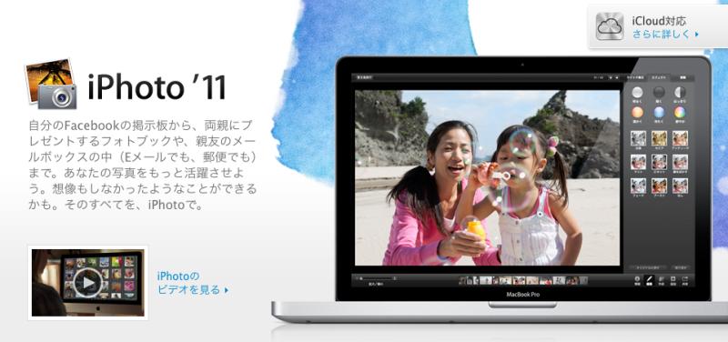 写真 整理 フリー ソフト 顔 認識