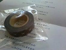 葵と一緒♪-TS3P0562.jpg
