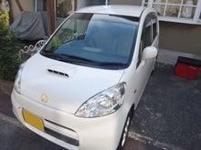 京都 車の電気屋のブログ