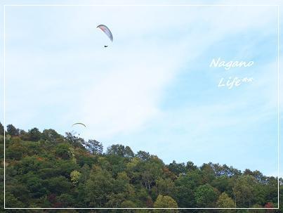 Nagano Life**-パラグラーダー