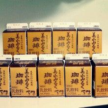 $泰友書道会会長のブログ-1351930177554.jpg