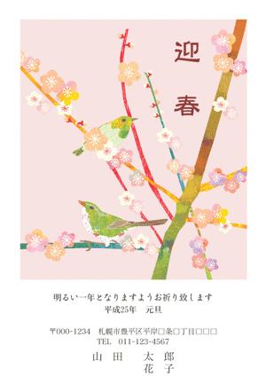 札幌の雑貨屋comodoの素ブログ