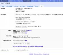 CA Beat エンジニアのブログ-04.ssl09