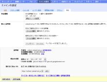 CA Beat エンジニアのブログ-04.ssl08