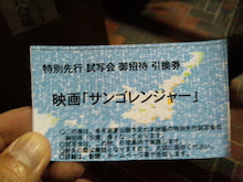 石垣島ライフ♪