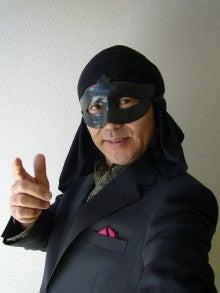 ハリー・ヨシダ ワクワク人生開発ナビゲーターのブログ