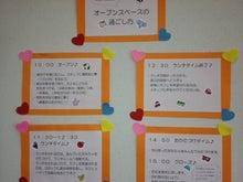 i-chanの何か役に立つかも★ブログ(仮)