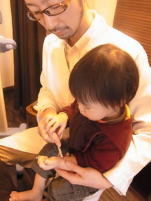 札幌 鍼灸カフェ 楽禅堂 Raku-Zen-Do