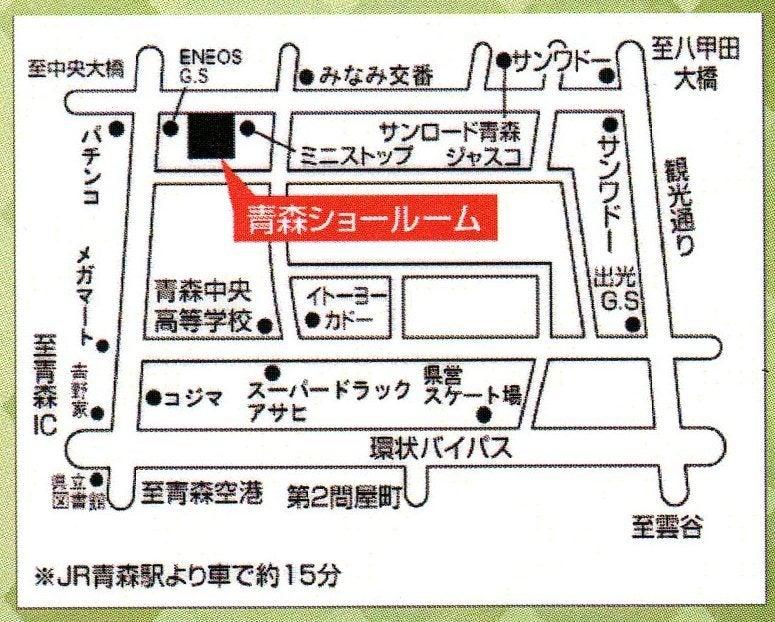サラサホーム大館~スタッフブログ~