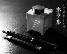 $竹内文具店 スタッフの日々精進!ブログ