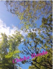 本多知恵子オフィシャルブログ Powered by Ameba