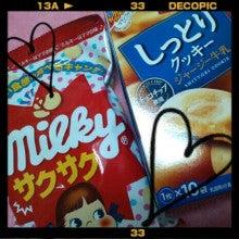 笑顔が大切☆…まここblog-2012-11-04_18.37.33.jpg