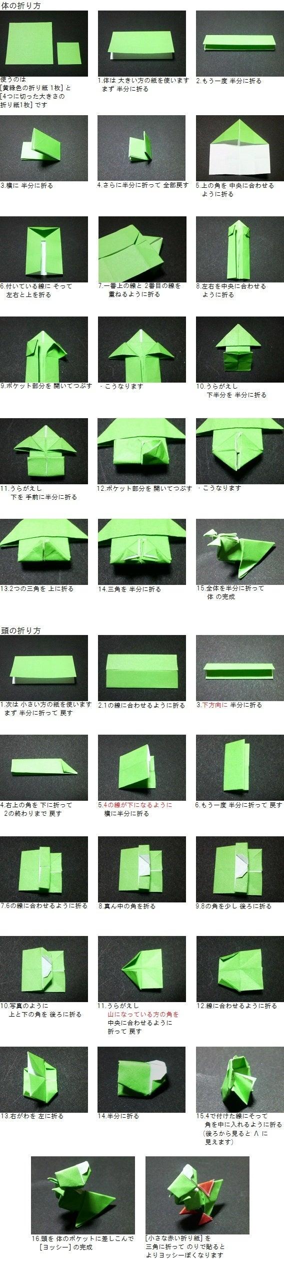 ... 折り紙で★折り紙の折り方 : アンパンマン折り紙の折り方 : 折り紙の