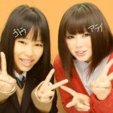 arimm-0613さんのブログ-2012110500450000.jpg