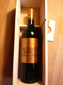 sfumart便り-1977年 ビンテージワイン