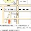11/9(金)ホワイ…