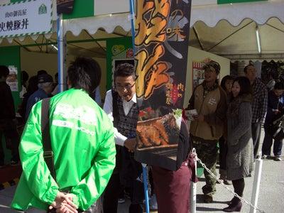 岐阜県八百津町の「肉の御嵩屋」自慢の炭火焼豚はテレビで紹介された自慢の味!|毎月プレゼントが当たる店長ブログ