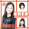CREO/ふたつめの太陽